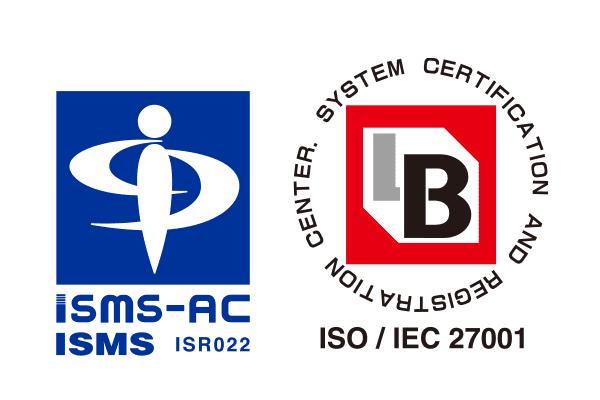 情報セキュリティマネジメントシステム(ISMS)の認証を取得